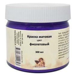 Краска акрил.декоративная матовая, фиолетовая Daily Art 300 мл