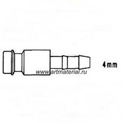 Штекер быстроразъем. Д.5мм со штуцером на шланг 4мм