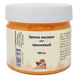 Краска акрил.декоративная матовая, оранжевая Daily Art 300 мл