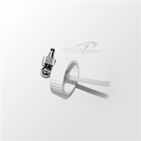 Адаптер для полимерн.баночки 30 мл для X-models + Hansa 681
