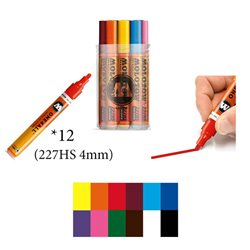Набор маркеров Molotow 227HS Main-Kit I, 12 цв х 4мм