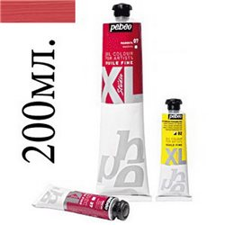 Масло XL Красный светлый , пастельный 200 мл