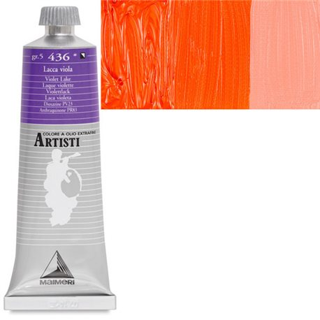 """Краска масл. """"Artisti"""" /Красный Сатурн, имитация"""