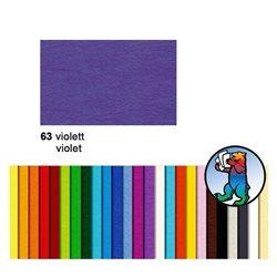 Картон цветной 70*100 Фиолетовый / 300 гр/м