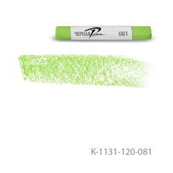 Пастель сухая Черная речка 081 Киноварь зеленая светлая