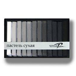 Набор сухой пастели каре/ Серая гамма, 12 цв. в карт. коробке