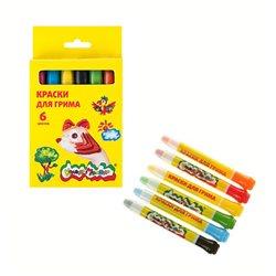 Краски для грима Каляка-Маляка 6 цв.+инструкция европодвес 3+
