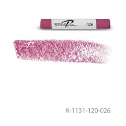 Пастель сухая Черная речка 026 Краплак розовый прочный