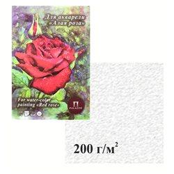 "Планшет д.акварели А4 ""Алая роза"" 200г/м скорлупа 20л."