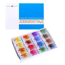 Набор акварельных красок Ленинград №2 16 кювет в картоне