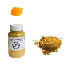 Желтый INFUOCATO - органический пигмент 100гр