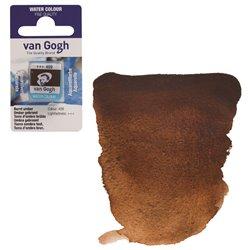Краска акварельная Van Gogh кювета №409 Умбра жжёная