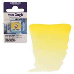 Краска акварельная Van Gogh кювета №254 Желтый лимонный устойчивый