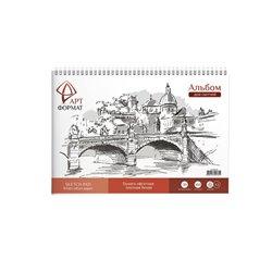 Альбом-планшет для зарисовок 30 л. А3 160 г/м