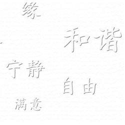 """Бумага для Scrapbooking, """"Elegans"""", 30,5х30,5см, 220 гр/м2, """"Азия"""", Белый"""