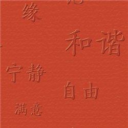 """Бумага для Scrapbooking, """"Elegans"""", 30,5х30,5см, 220 гр/м2, """"Азия"""", Светло-красный"""