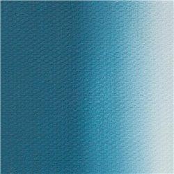 Хром - кобальт сине - зелёный масло Мастер Класс 46мл