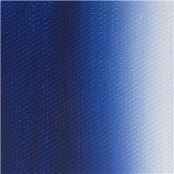 "Краска масляная Кобальт синий спектральн. ""Мастер-Класс"""