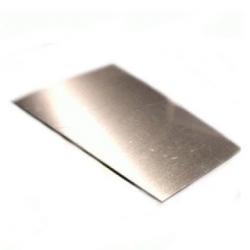 Алюминиевая пластина 13*18*0,1 см